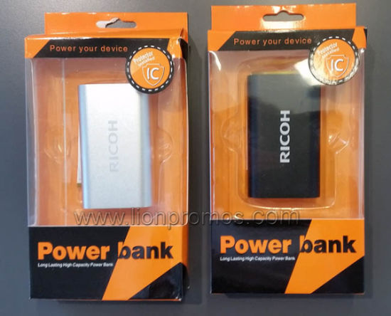Ricoh Logo Promotional Gift Mobile Charger Power Bank