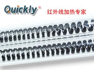 White Reflector Short Wave Quartz Carbon Fiber Lamp