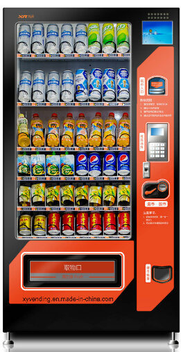 Hot Sale Medium Size Snacks and Drinks Combo Vending Machine pictures & photos