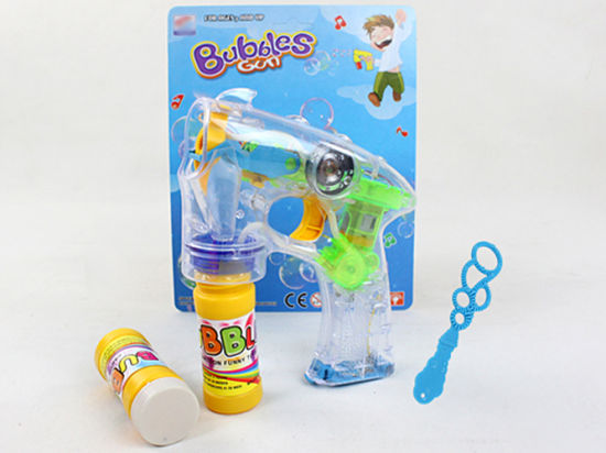 Transparent Bubble Gun Kids Toy Battery Operated Toy Summer (H8527032)