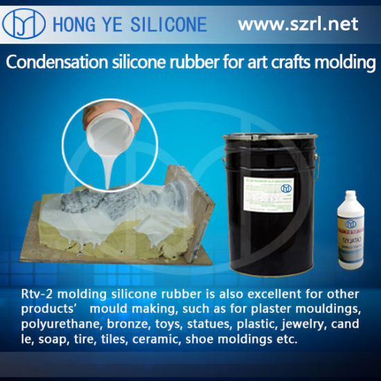 RTV-2 Silicone Rubber for Molding pictures & photos