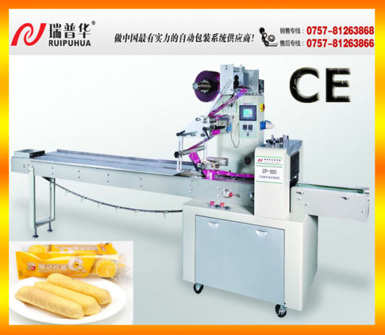 Zp320ll Food Automatic Packing Machine/Packing Line (feeding and packing in 2 lines) pictures & photos