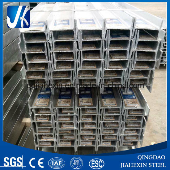Hot Dipped Galvanized Steel H Beam & I Beam with Slots pictures & photos