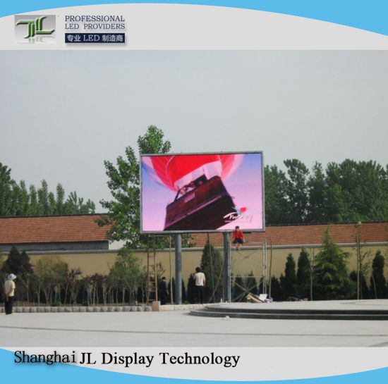 High Quality Outdoor Fixed or Movable P8 LED Video Wall Water-Proof