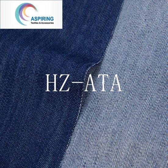 14.5oz 100%Cotton 7X6 Denim Fabric