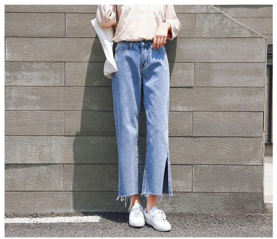 754f07f5b02ca Latest Design Womens Loose Denim Pants High Waist Wide Leg Women Jeans