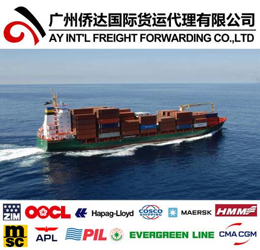 Fast Air Shipping Service to Rwanda From China
