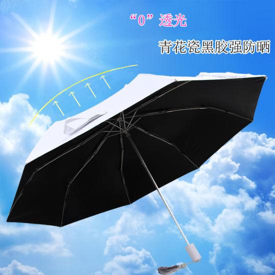 Creative Blue and White Porcelain Three Fold Sunblock Umbrella Black Plastic Sunny Umbrella Retro Style Three Fold Custom UV Protection Woman