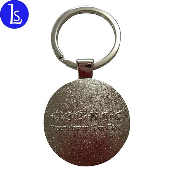 Customized Phone Frame Metal Sublimation Key Chain, Metallic Sublimation Key Ring with Chain