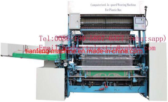 Computerized PP Mat Making Machines