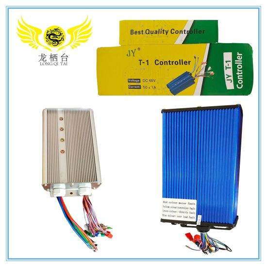 Electric Tricycle Motor Controller 48V/60V 24tube