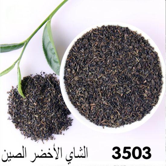 The Vert De Chine Chinese Green Tea Dry Tea Organic Gunpowder Tea 3503