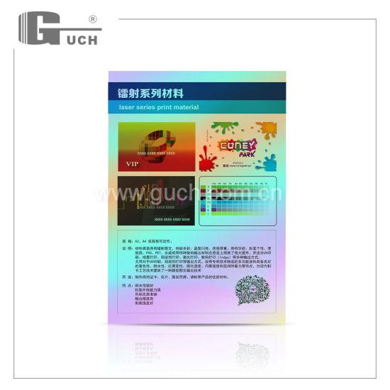 China printable colorful hologram plastic pet business card china printable colorful hologram plastic pet business card reheart Choice Image