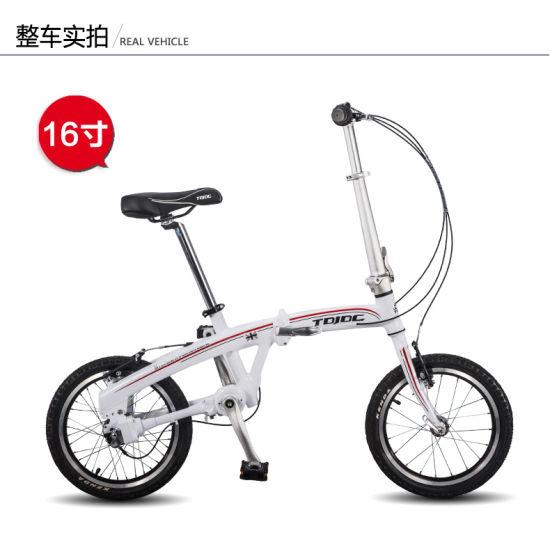 16 Inch V Brake Aluminum Alloy Folding Bike, Wholesale Folding Bike, New Design Folding Bicycle