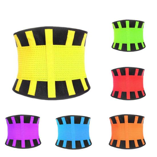 Wholesale Adjustable Sports Waist Back Brace Lumbar Support Waist Belt