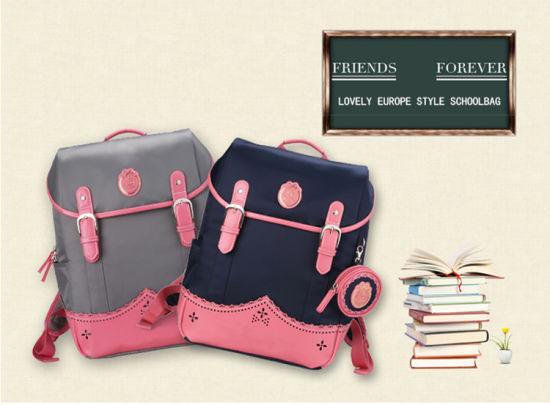 e206eeba1c3 Wholesale Name Brand Children School Shoulder Bag Kids Fashion School Bag