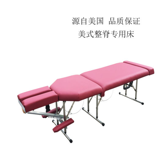 Stainless Steel Portable Chiropractic Table Tuina Table Massage Table Mtl-010 pictures & photos
