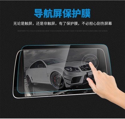 High Quality Vehicle LCD Tempered Glass for Car/ Vehicle Screen Protector