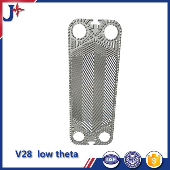 China Brewery Vicarb V28 V45 V60 V100 Heat Exchangers SS316,Food ...