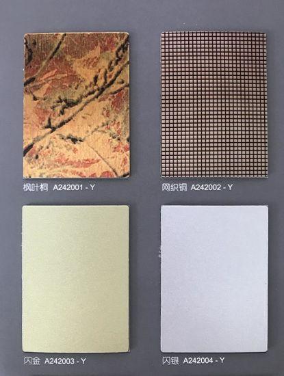 HPL Sheet / Kitchen Cabinet Skin/ Furniture Skin Panel