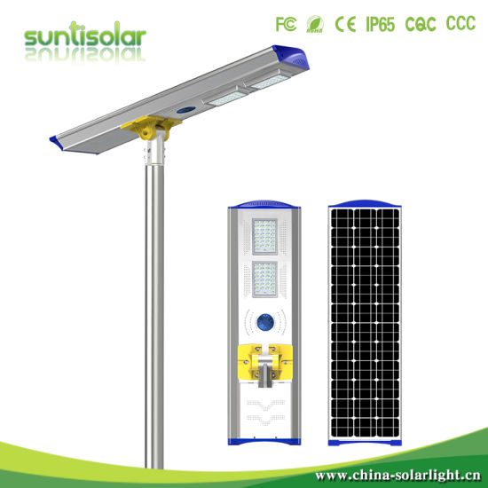 New Arrival 60W Intelligent Integrated Solar Street Light