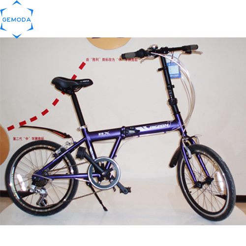 China Hot Sale 7speed Steel Folding Bike/Bicycle - China Folding ...