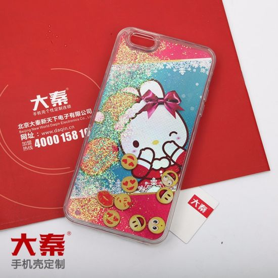 China Personal Cell Phone Case Printer With Daqin Design Software China Making Cell Phone Skins Cell Phone Sticker Printer