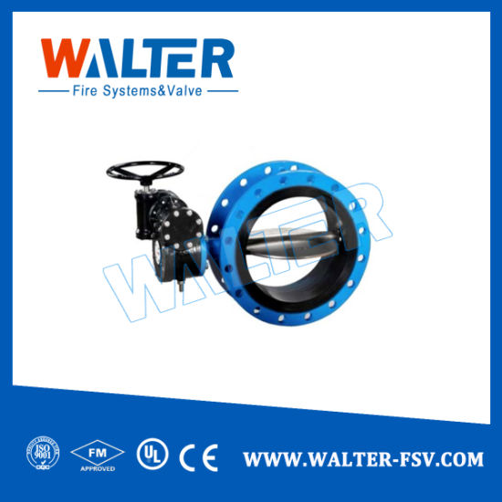 Water Application Worm Gear Operated Type High Performance Butterfly Valve