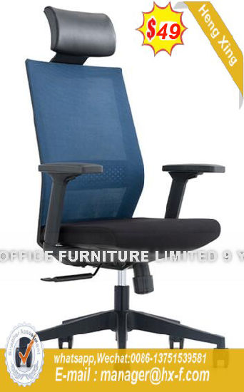 Director Office Furniture Mesh Black Manager Chair Hx-Cm088A pictures & photos
