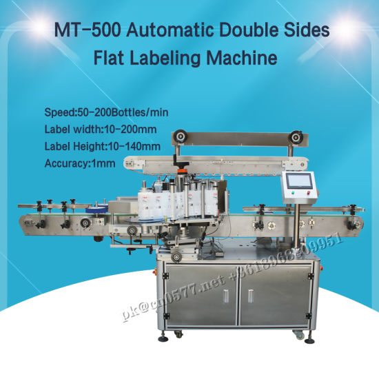 Automatic Double Sides Labeling Machine for Skin Care Products (MT-500)
