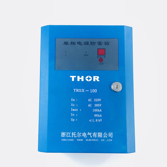 Power Surge Voltage Protector 100ka Lightning Arrester Surge Protection in Box pictures & photos
