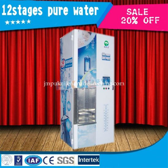 Water Vendor/Water Kiosk/Self-Service Water Vending Station (A-82) pictures & photos