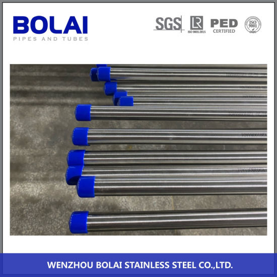 Bright Polished Seamless Stainless Steel Pipe with Mirror Surface
