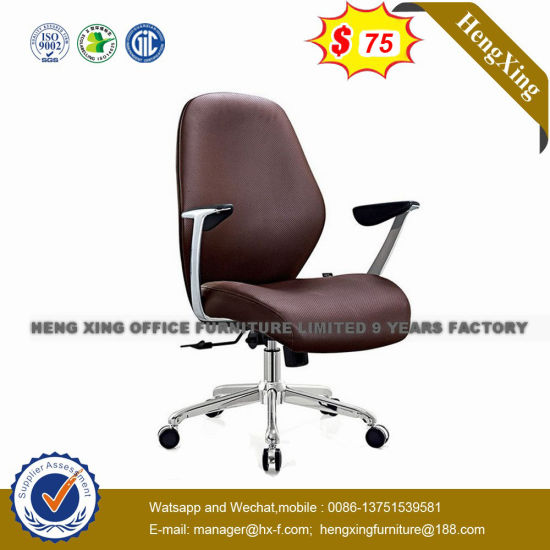 Ergonomic Design Leather Conference Meeting Swivel Executive Office Chair (NS-6C113A) pictures & photos