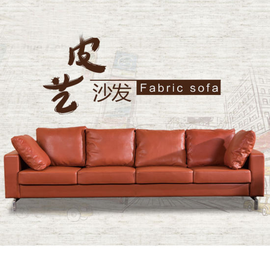 4 Seater Lobby Room Waiting Sofa With Fabric Or Pu Leisure Design