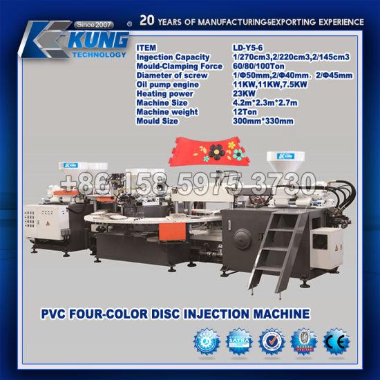 PVC Four Color Disc Injection Machine