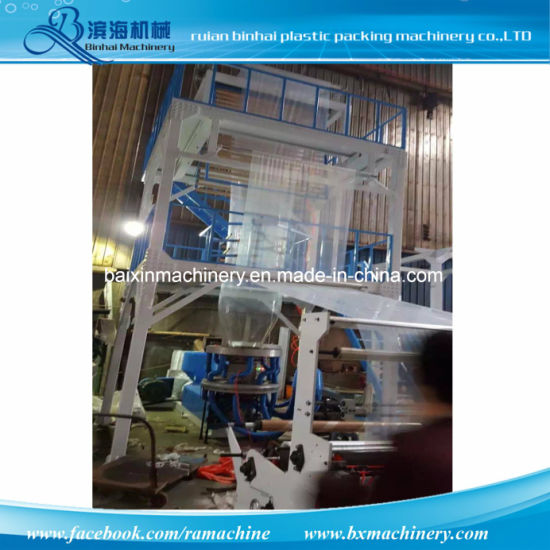 Garbage Bag Film Blowing Machine pictures & photos