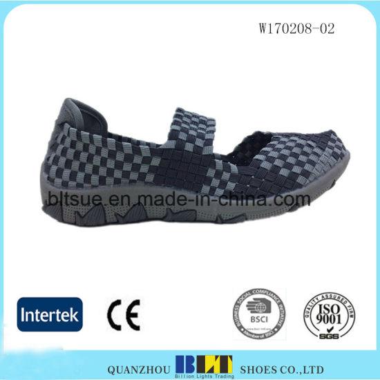 Grey Flat Woven Shoe Casual Shoes for Women