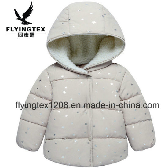 Best Sell Breathable Children Jacket Outdoor Wear Winter Kid's Apparel