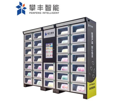 Combo Snack Coffee Pizza Popcorn Napkin Sanitary Tampon Condom Toy Vending Machine with Auto Scanner