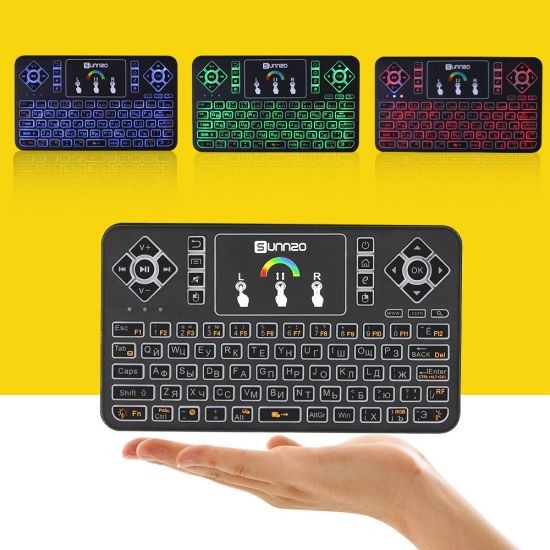 China Air Mouse Keyboard Q9 in Russian Mini Keyboard Support