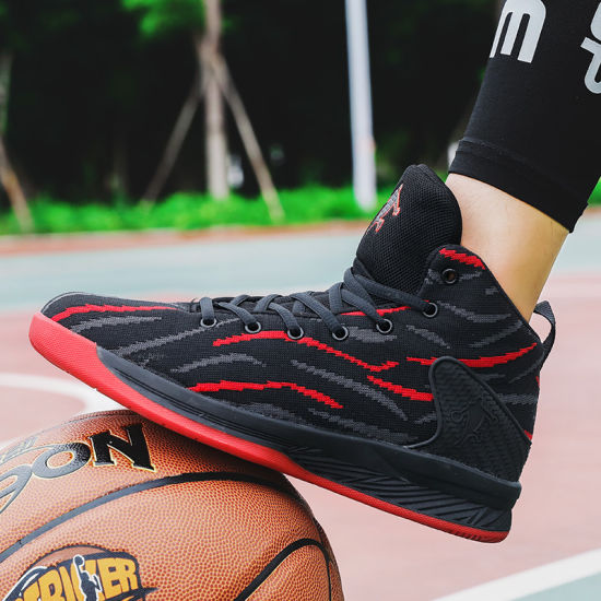 c13475dbea7 China Topsion Best Selling The Sports Cheap Used ODM Basketball ...