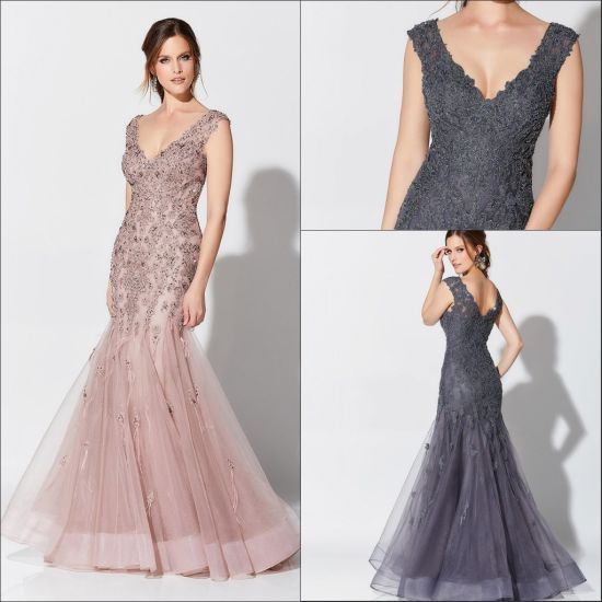 Lace Tulle Evening Party Gown Sleeveless Mermaid Beaded Prom Dresses E201645