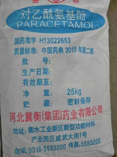 Pharmaceutical Raw Materials Paracetamol Paracetamol Powder DC