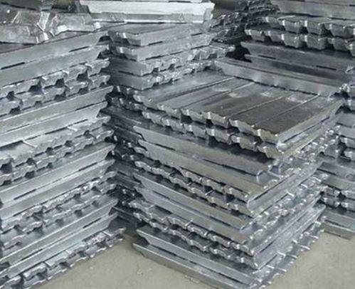 High Purity Aluminum Ingot Standard 99.7%/99.9%