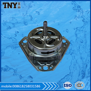 Aluminum Wire Wash Motor for Washing Machine