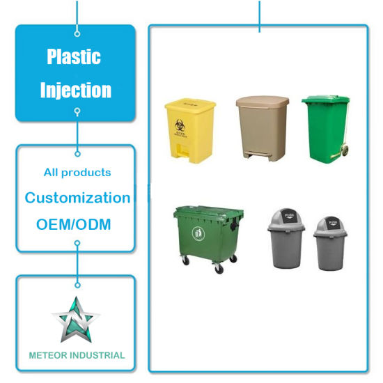 Customized Plastic Injection Moulding Products Outdoor Industrial Hospital Medical Plastic Garbage Can