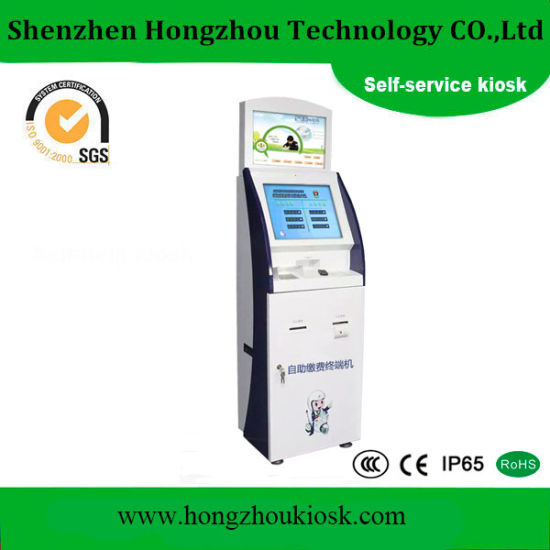 Self Service Bill Payment Kiosk with Card Dispenser for Hotel