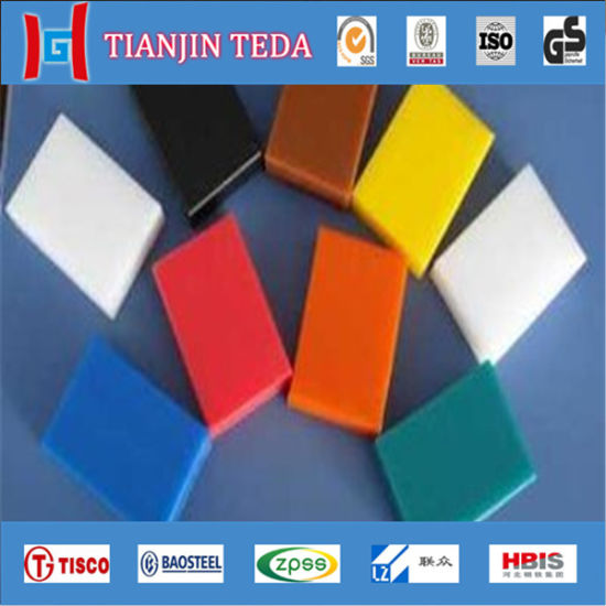 Plastic Sheet Board/HDPE Sheet/Plate