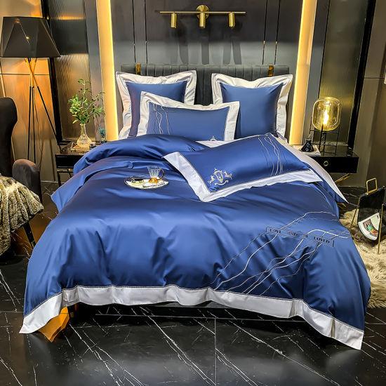 Egyptian Cotton 4PCS Stripe Pattern Bed Sheet Sets Bedding